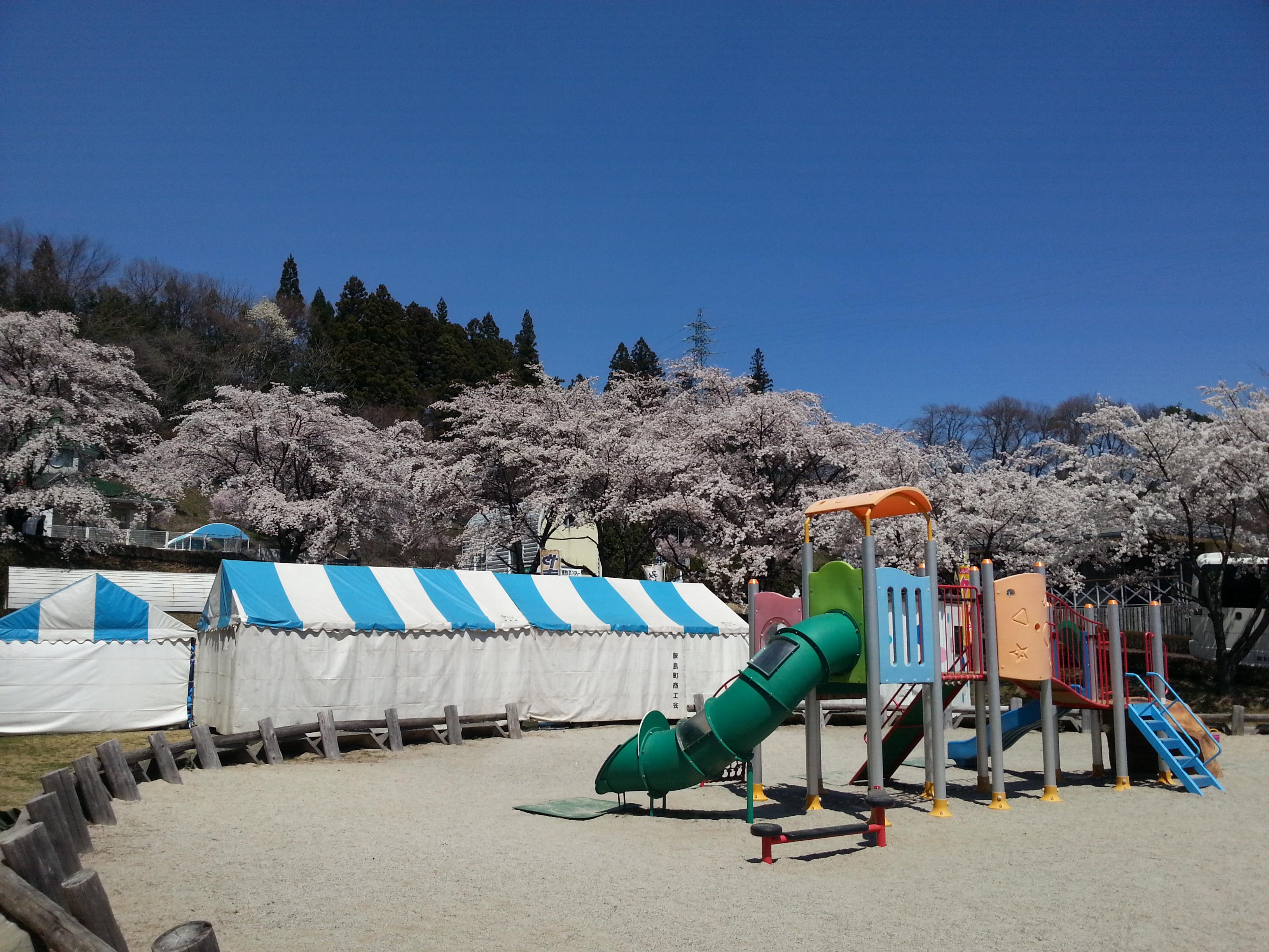 与田切公園3 2014.4.14.jpg