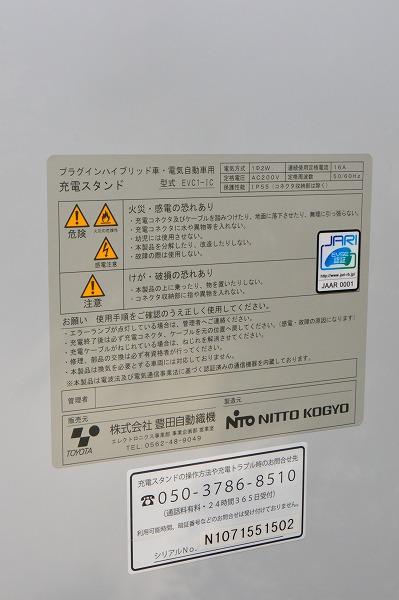 http://www.komagane-linx.co.jp/022%E5%9E%8B%E7%95%AA.jpg