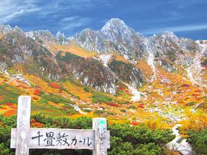 【庭側確約!】部屋から眺める「高原の秋景色」宿泊プラン画像その3