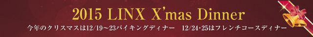 event20151111-2.jpg