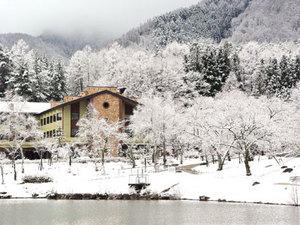【冬の早割】感動の美しい冬景色を楽しむ「早割!早得!」宿泊プラン画像その1