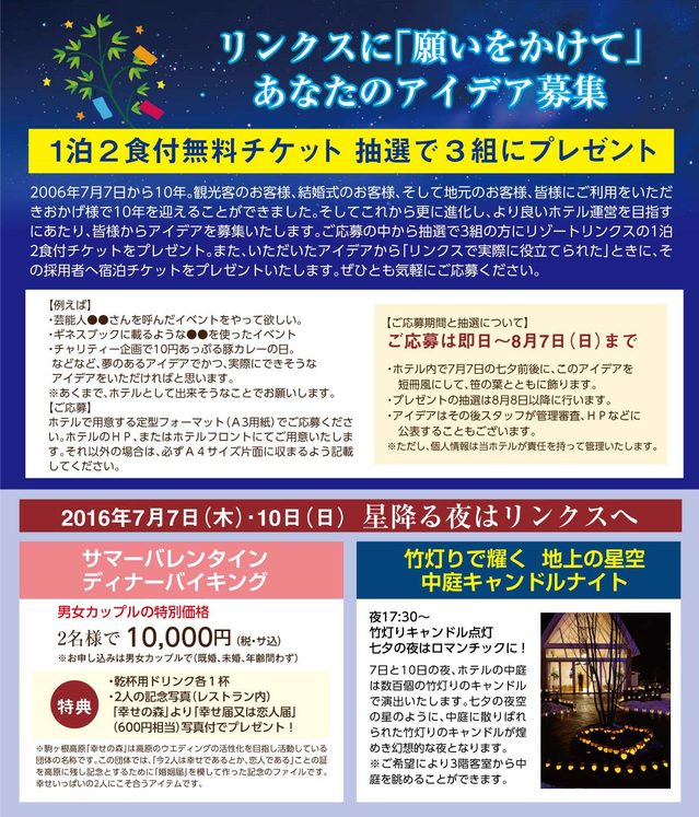 event20160624-1-2.jpg
