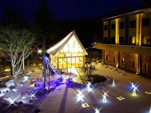 【庭園側確約!】耀く星空とイルミネーションの「冬景色」満喫・宿泊プラン画像その3