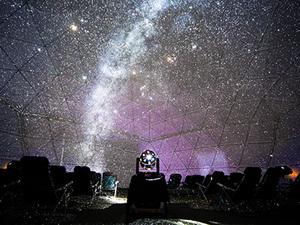 「天空の楽園 Winter Night Tour」チケット付き 宿泊プラン画像その1