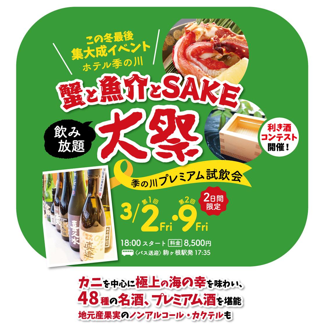 http://www.komagane-linx.co.jp/blogimages/006_%E3%82%BF%E3%82%A4%E3%83%88%E3%83%AB.jpg