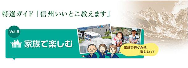 20120910_guide5.jpg