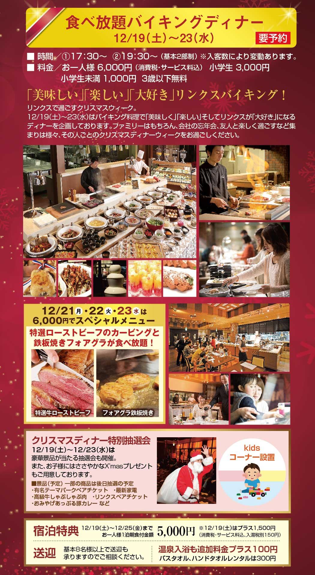 http://www.komagane-linx.co.jp/blogimages/kamiina201512-02.jpg
