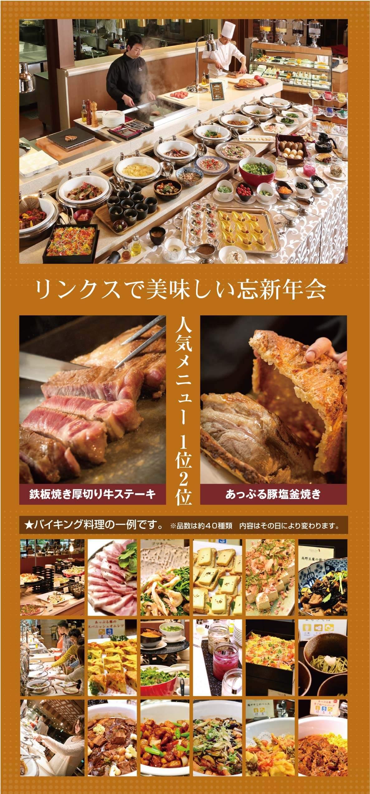 http://www.komagane-linx.co.jp/blogimages/kamiina201611-2-2.jpg