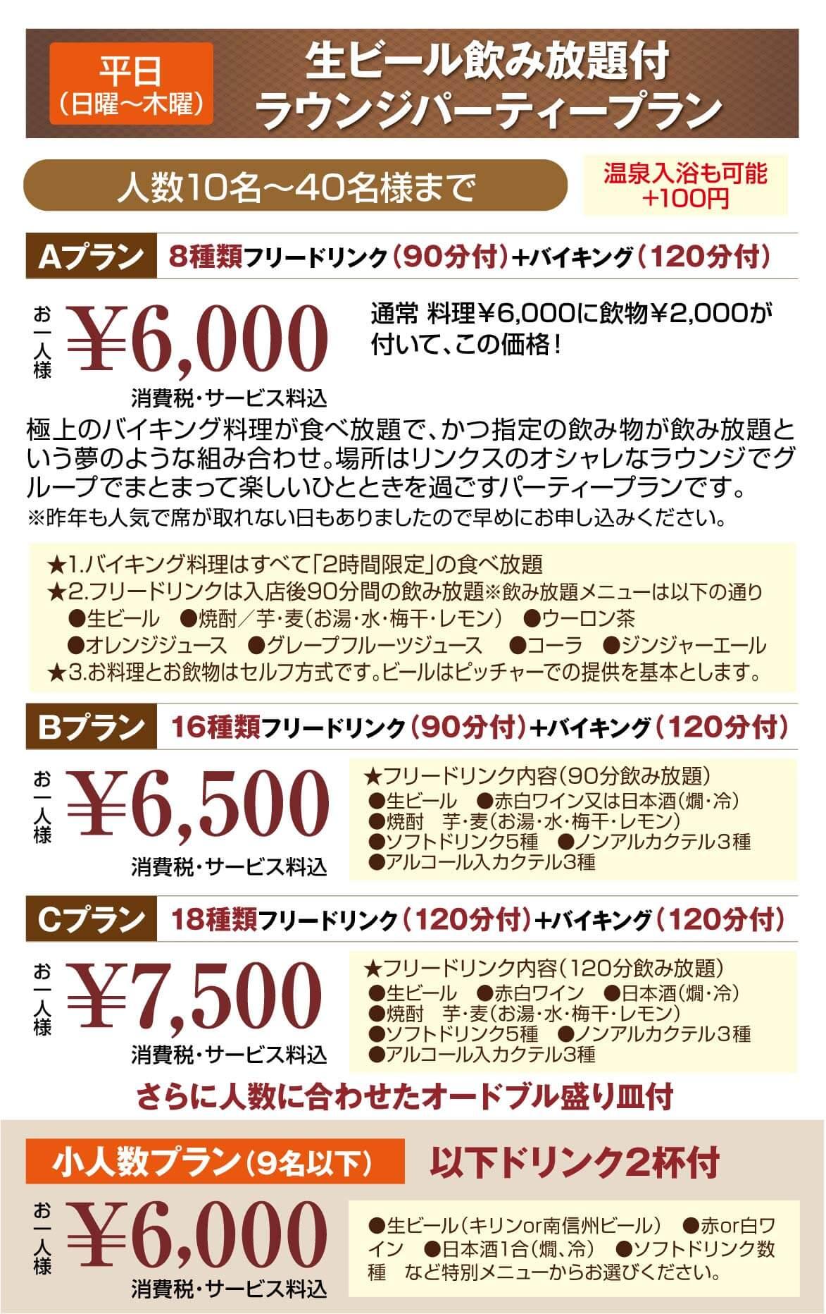 http://www.komagane-linx.co.jp/blogimages/kamiina201611-2-3.jpg