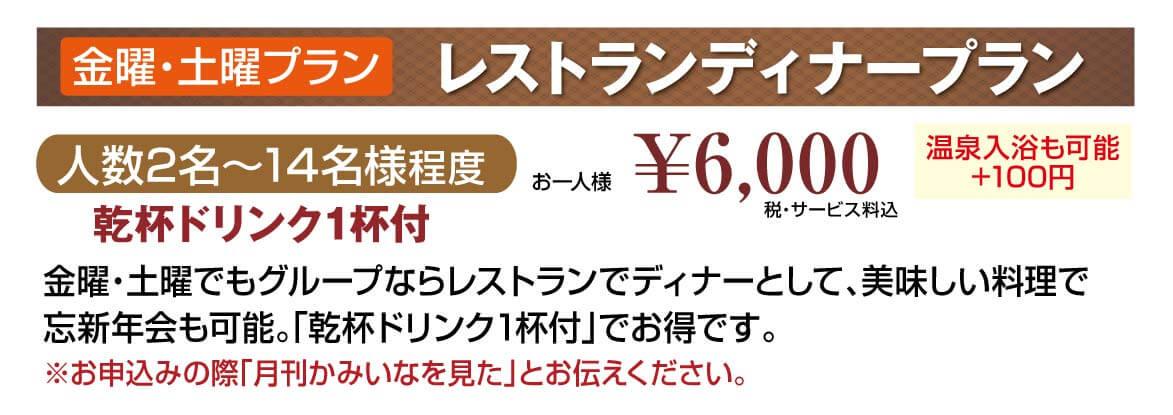 http://www.komagane-linx.co.jp/blogimages/kamiina201611-2-4.jpg