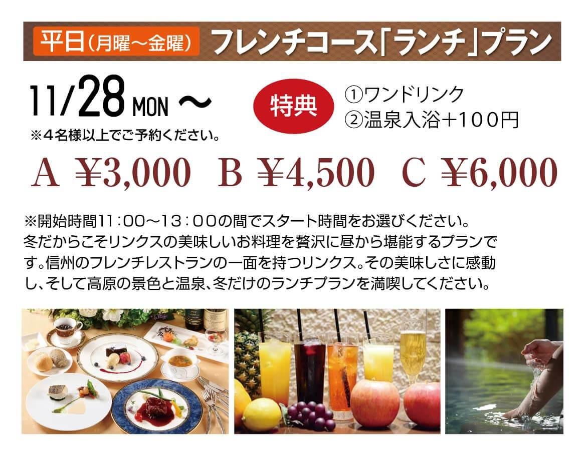 http://www.komagane-linx.co.jp/blogimages/kamiina201611-2-6.jpg