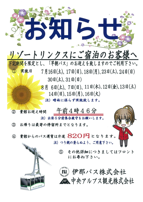 http://www.komagane-linx.co.jp/img6%20%281%29.jpg